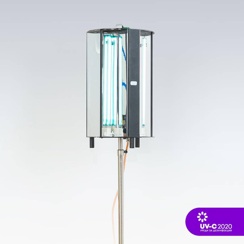 UV-C 2020